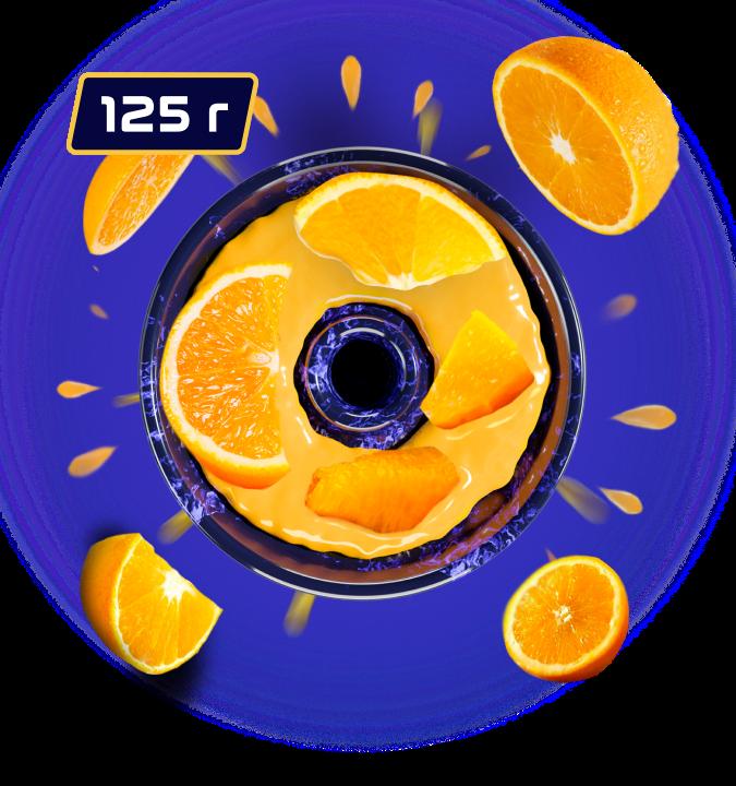 ORANGE CLOUDS — 125г