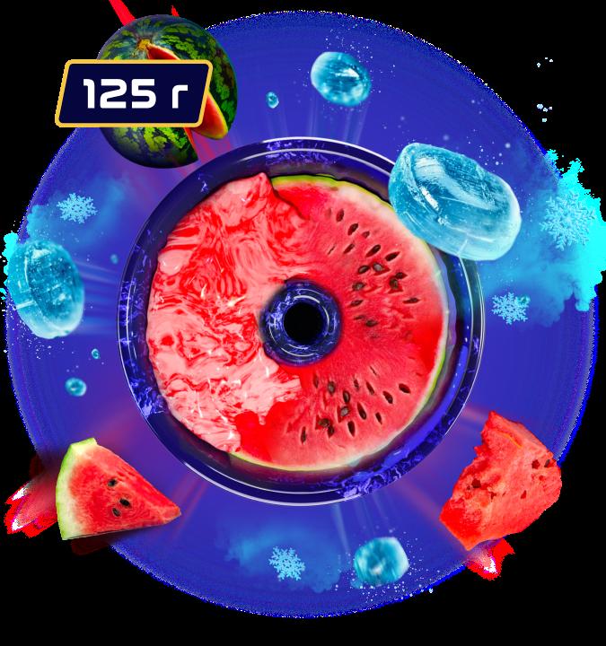 WATERMELON ALIEN — 125г