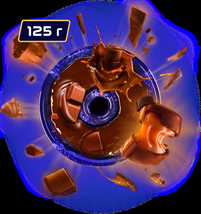 CHOCO METEOR — 125г