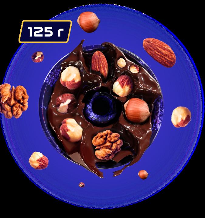 NUTS RAIN — 125г