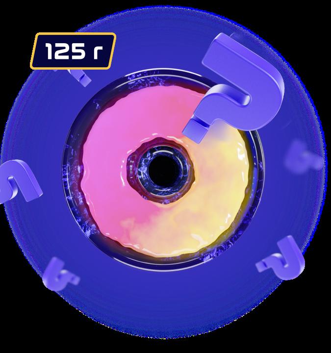 SECRET STAR — 125г