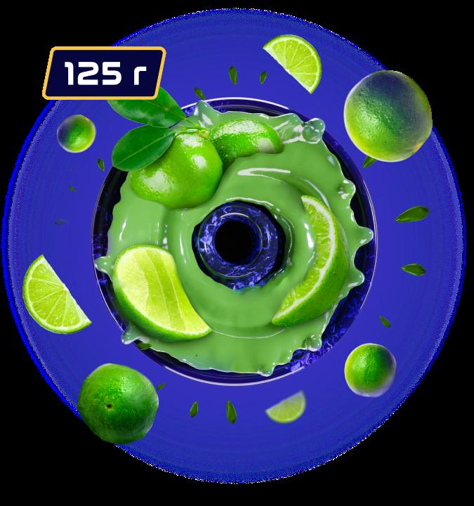 LE LIME — 125г